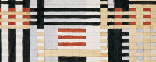Josef and Anni Albers: Designs for Living