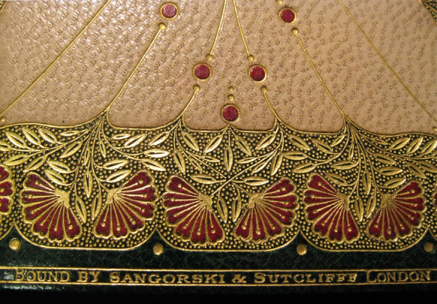 Detail of inside cover
