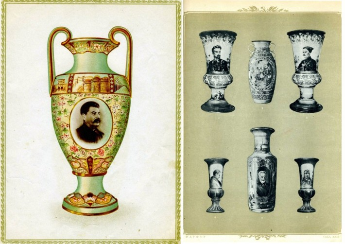 Vases with portraits of Lenin and other Communist leaders